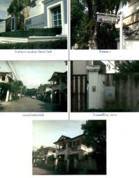 บ้านเดี่ยวหลุดจำนอง ธ.ธนาคารกรุงไทย สมุทรปราการ อำเภอบางพลี ตำบลบางพลีใหญ่