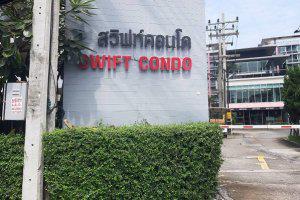 ห้องชุด/คอนโดมิเนียมหลุดจำนอง ธ.ธนาคารไทยพาณิชย์ สมุทรปราการ บางเสาธง บางเสาธง