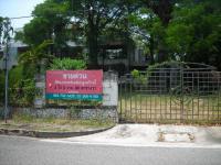 อาคารประเภทอื่นๆหลุดจำนอง ธ.ธนาคารธนชาต สมุทรปราการ บางพลี บ้านโฉลง